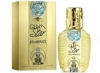 CUSTO BARCELONA Glam Star EDT - 100ml
